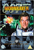 Moonraker 1979 In Hindi hollywood hindi dubbed                 movie Buy, Download trailer                 Hollywoodhindimovie.blogspot.com