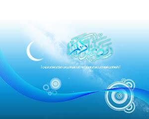 Ramadhan Wallpaper