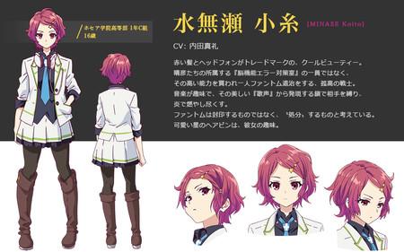 Maaya Uchida sebagai Koito Minase