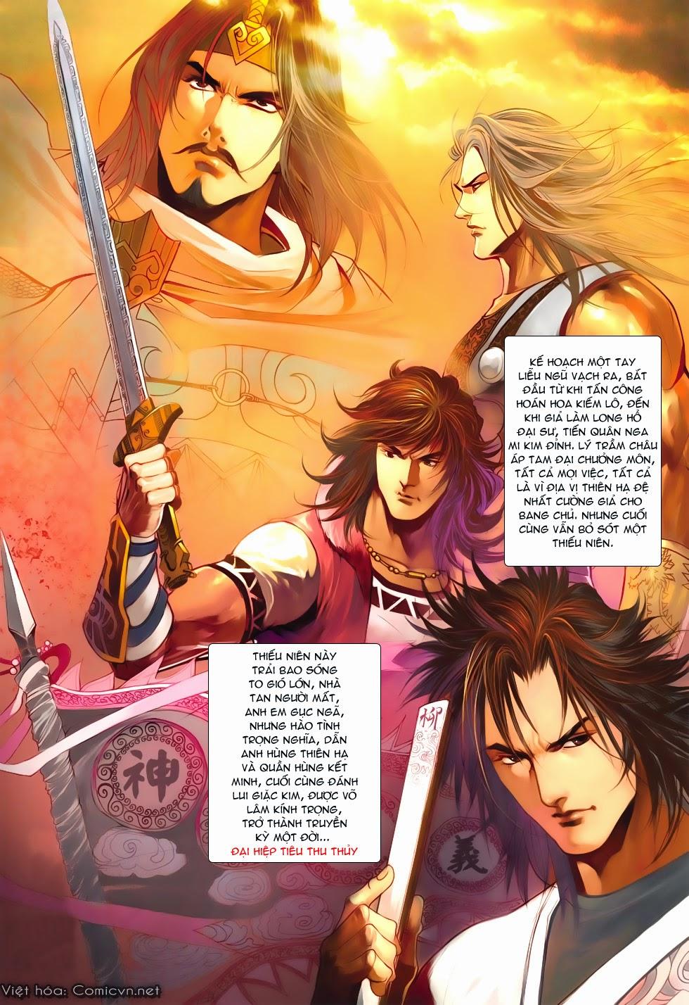 Thần Châu Kỳ Hiệp chap 32 – End Trang 33 - Mangak.info