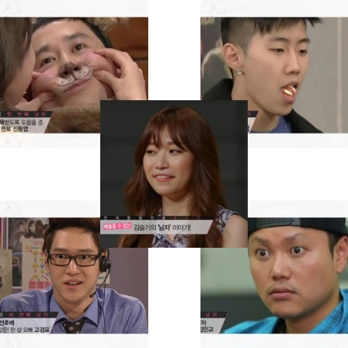 Jay Park, Shin Dong Yeop, Kim Seul Ki