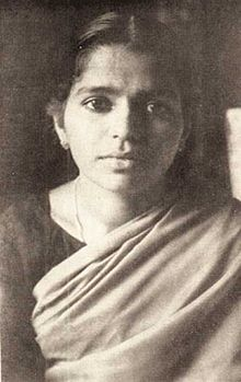 Programme Committee Salutes T.K.Padmini On Her 75 th Birth Anniversary