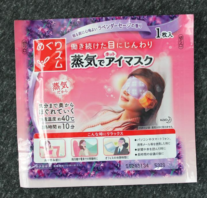 Kao MegRythym Steam Eye Masks individually wrapped