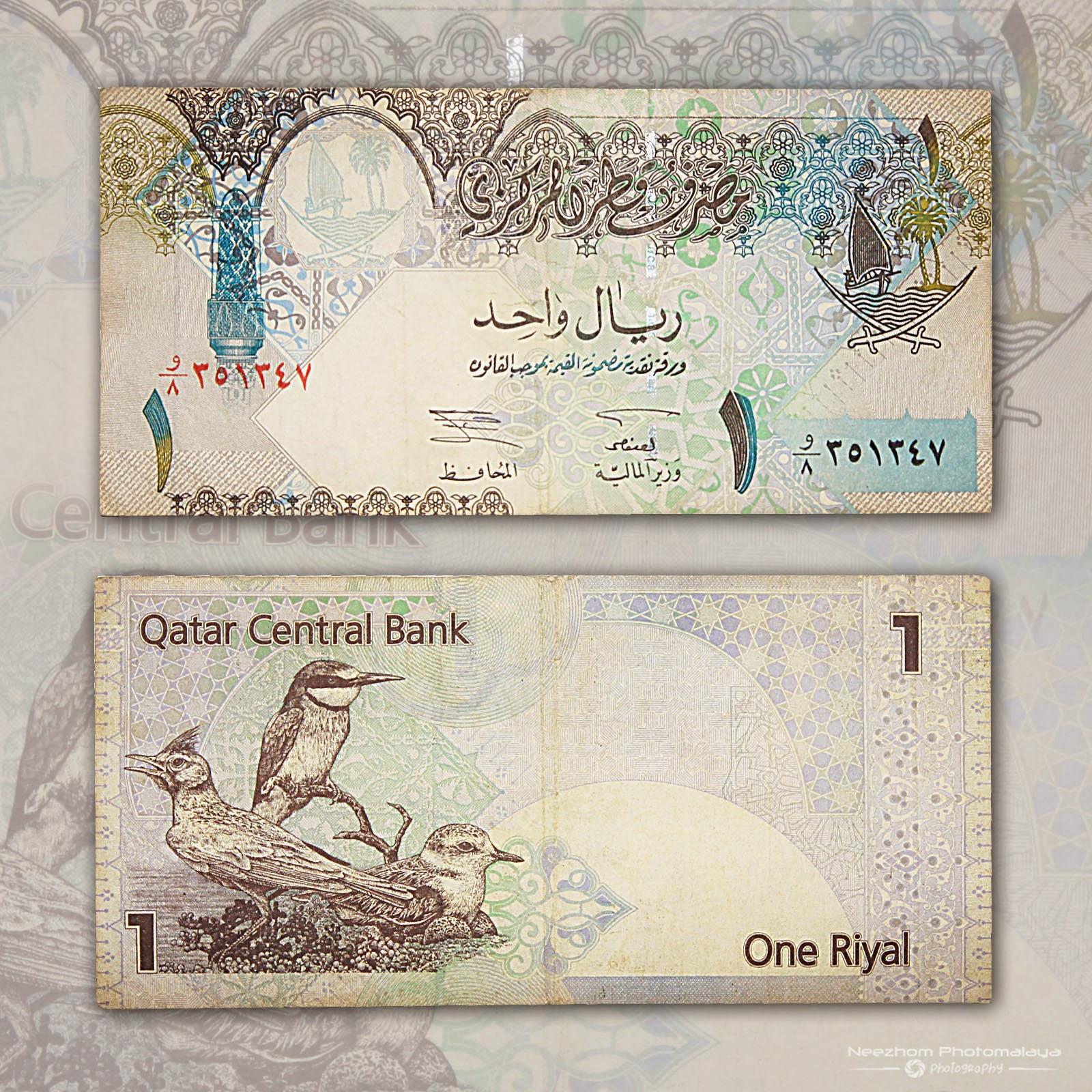 Qatar banknote 1 Riyal