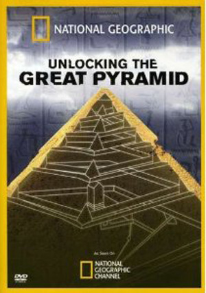 Unlocking the Great Pyramid (2009)