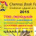 38th Chennai Book Fair Festival 2015 Venue | Events Details