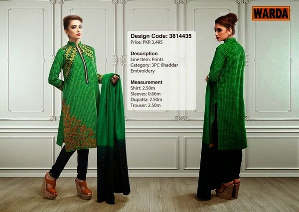 Winter's Grace Warda Designer Dress Collection