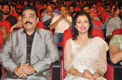Uttama Villaina Hyd Audio Event photos-thumbnail-17