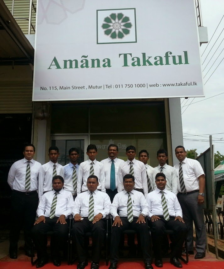 Amana Muthur Branch Staff