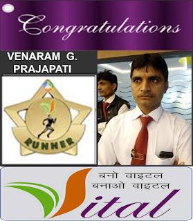 vital pin achiever venaram g prajapati