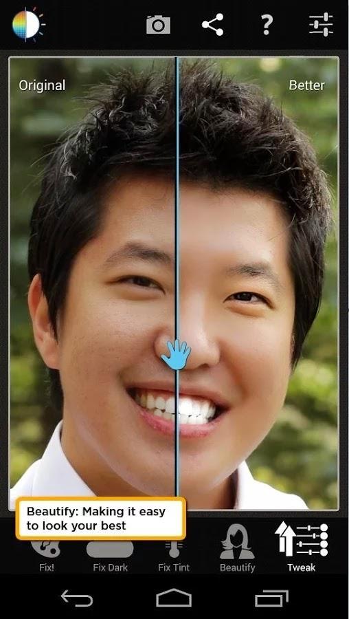 أفضل برنامج تصفية الصور بإصداره 1.jpg