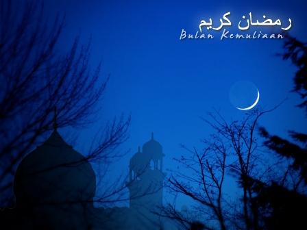 Bulan Ramadan