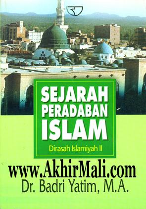 Kemajuan Khilafah Bani Umayyah (Sejarah Peradaban Islam)