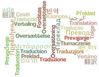 Подарок перевод с итальянского 94