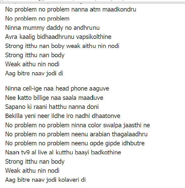 No Problem (song)