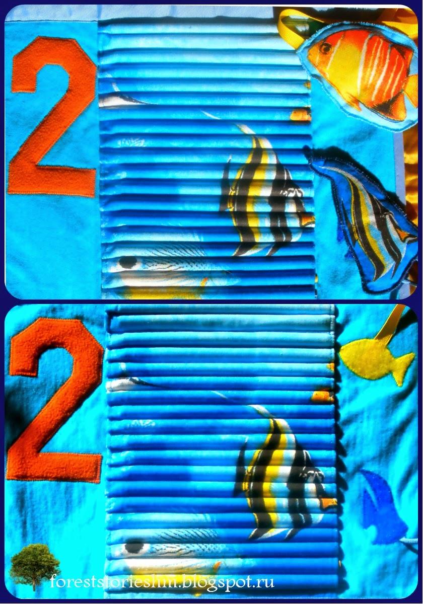 Водная стихия - цифра 2