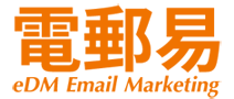 eDM Email Marketing Software