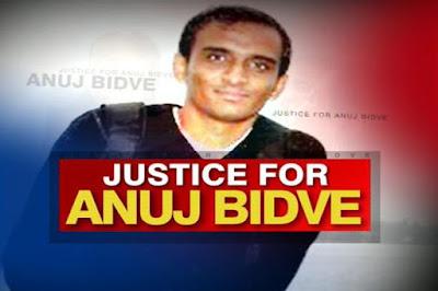 Anuj Bidve, Hate crime, UK, US, Canada, Alok Gupta, Nitin Garg, Anuj Bidve murder, Live News, Today Top Stories, Latest News, Daily News, Breaking News, Latest News, Political News,  Business News