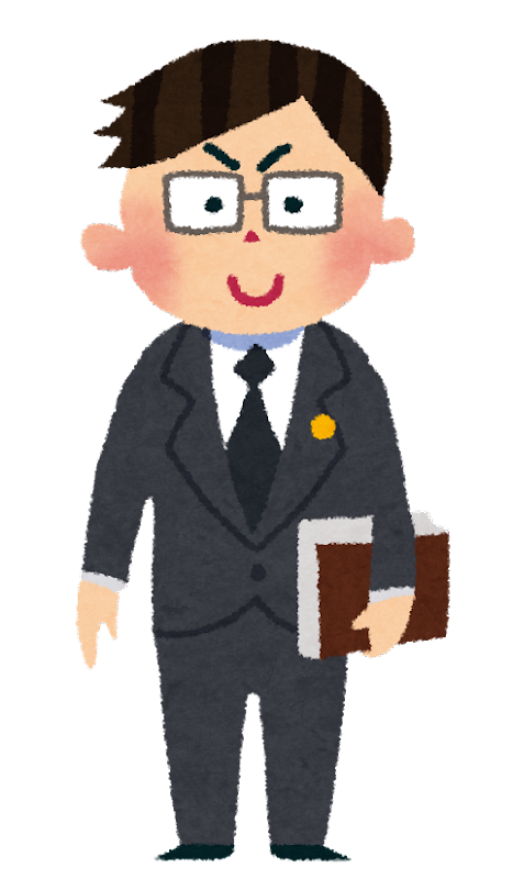 弁護士のイラスト | 無料 ...