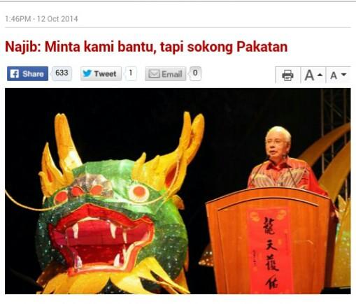 Cina Tidak Patut Menuntut Sesuatu Daripada Kerajaan Umno BN Jika Mereka Menyokong Pembangkang Kata Najib