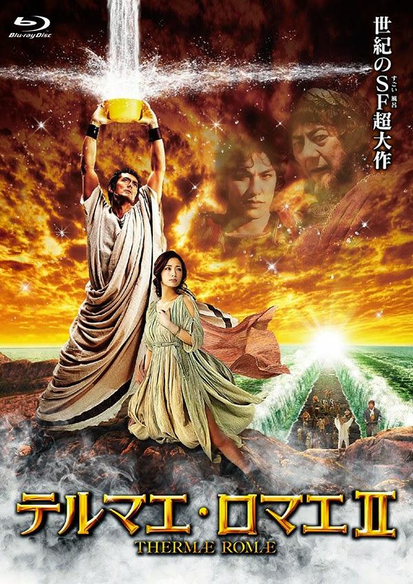 La Mã Cổ Đại 2 - HD