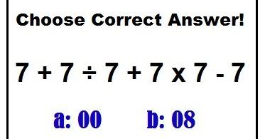7 7 7 7 X 7 7 Quiz World
