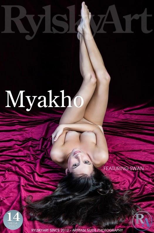 Swan_Myakho HfllskyArf 2015-01-31 Swan - Myakho 02120