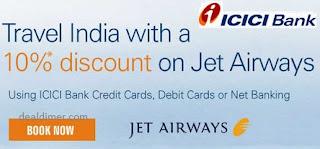 10% discount on booking a Jet Airways flight