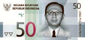 Uang NKRI pecahan 50 Rupiah
