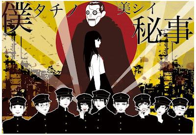 litchi hikari club anime anuncio octubre 2012
