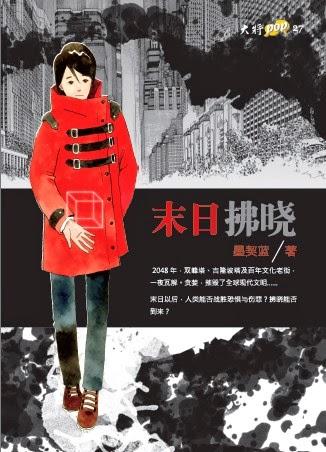 2013年出版