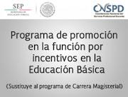 Programa de Promoción en la función por incentivos EB 2015