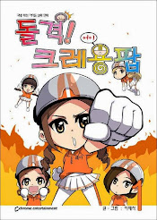 """Charge! Crayon Pop"""