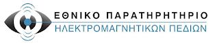 ΕΕΤΤ / ΑΚΤΙΝΟΒΟΛΙΕΣ
