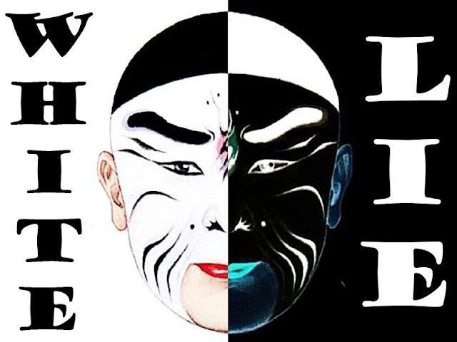 สามก๊ก White lie
