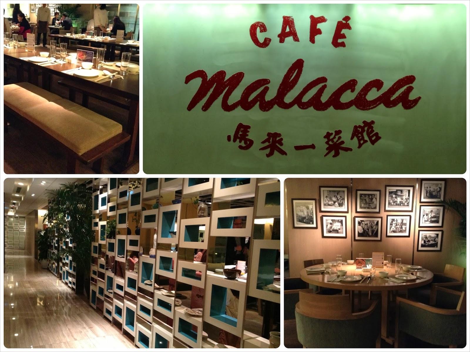大膽創意地道星馬美食*馬來一菜館(Café Malacca)