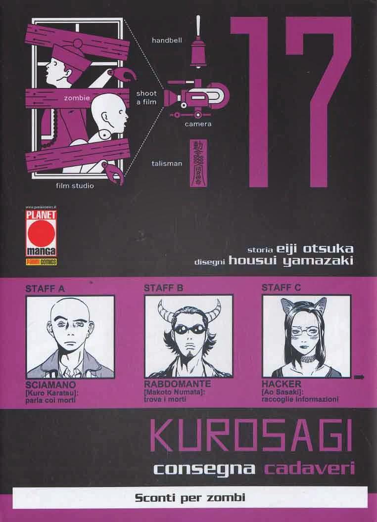 Kurosagi #17
