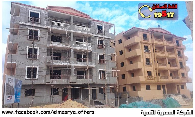 El Masrya's Buildings in New Heliopolis City best realestate