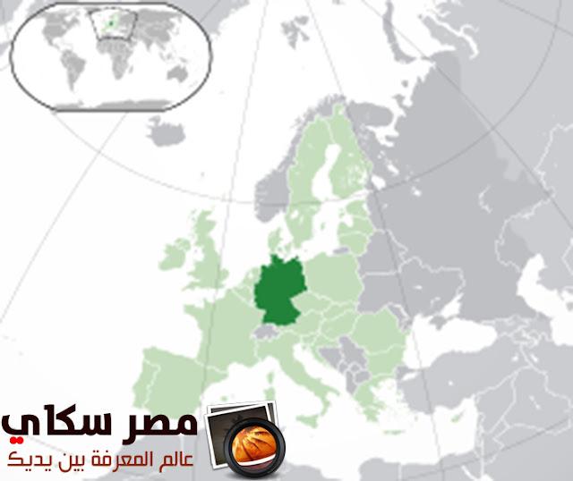 أهم المدن بألمانيا والعلاقات المصرية الألمانية