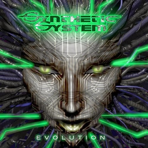 Shiva Skazi - Psychedelic Revolution / Fun Business