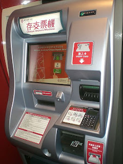 Financial partnership alliances between financial institutions affect ATM fees