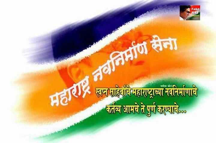 shiv sena logo free download holidays oo