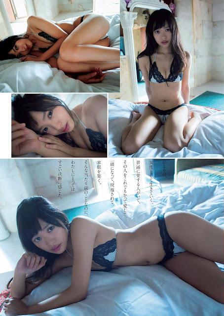 北原里英 Kitahara Rie Weekly Playboy June 2015 Pictures 5