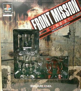 aminkom.blogspot.com - Free Download Games Front Mission 2