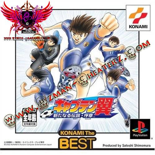 Download game captain tsubasa ps2 for pc rar