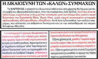 ΦΑΚΕΛΟΣ