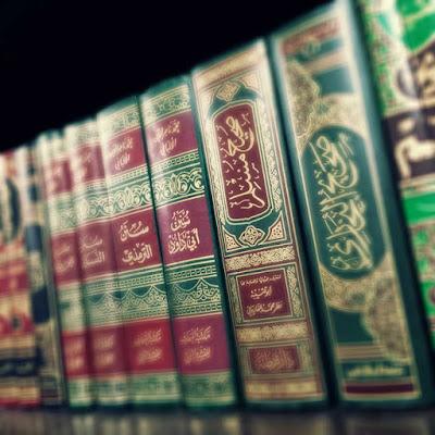 النسخة الرقمية للكتب المرجعية لمادة السيرة النبوية الشريفة