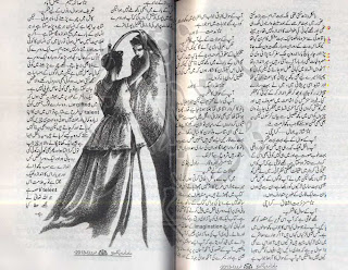 Umaira Ahmed Interview
