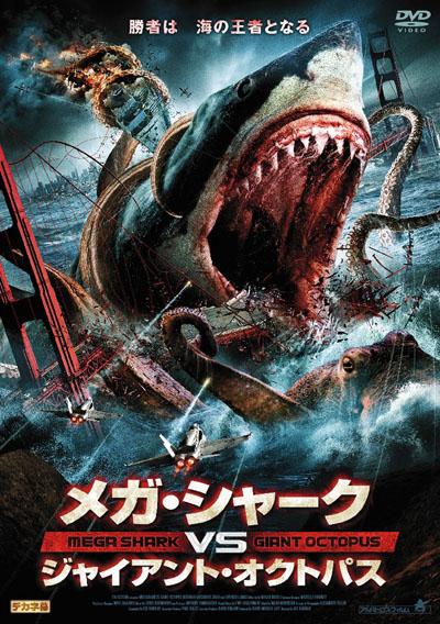 Biografia Kraken | newhairstylesformen2014.com