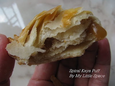 how to make kaya puff